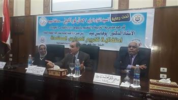 رئيس هيئة جودة التعليم: القيادة المصرية تقتحم جبال المشاكل بجرأة وقوة |صور