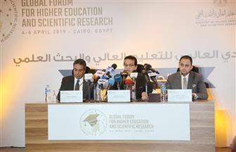 """تفاصيل استعدادات """"التعليم العالي"""" لعقد المنتدى العالمي   صور"""