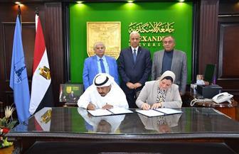 جامعة الإسكندرية توقع مذكرة تفاهم مع مؤسسة سعودية لإعداد كوادر في المجال الرياضي النسائي | صور