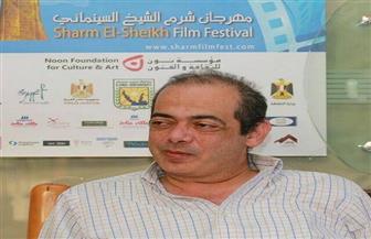 فهمي فؤاد: ورشة صناعة الفيلم والجوائز المالية تنهض بمهرجان شرم الشيخ السينمائي