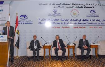 انطلاق فاعليات منتدى رؤساء إدارة المخاطر في المصارف العربية |صور