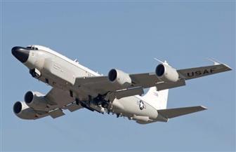 أمريكا تطلق طائرة استطلاع لرصد أي نشاط نووي قرب شبه الجزيرة الكورية
