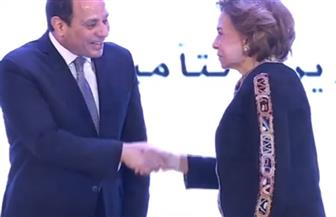 الرئيس السيسي يكرم السفيرة مرفت التلاوي فى حفل تكريم المرأة المصرية
