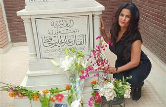في ذكرى رحيله.. سما المصري تزور قبر عبدالحليم حافظ |صور