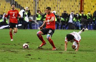 التعادل السلبي يسيطر على الربع ساعة الأولى من مباراة القمة المصرية
