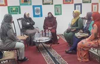 """صالون ثقافي عن مجهودات المرأة بـ""""ثقافة البحر الأحمر""""  صور"""