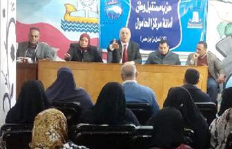 """""""مستقبل وطن"""" بكفر الشيخ يواصل تنظيم ندوات للتوعية بالتعديلات الدستورية  صور"""