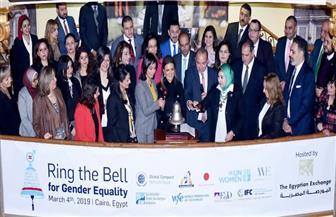 رئيس البورصة: 10.2% معدل تمثيل المرأة بمجالس إدارة الشركات المقيدة بنهاية العام الماضي