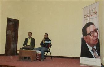 """""""خمسة سياحة"""".. برنامج للتوعية السياحية بمركز أحمد بهاء الدين في أسيوط   صور"""