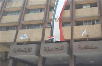 اللجنة النقابية لنيابات ومحاكم الجيزة تؤيد التعديلات الدستورية