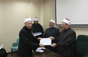 دار الإفتاء المصرية تخرج الدفعة 12 في برنامج تدريب الوافدين على علوم الإفتاء