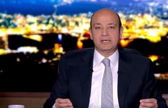 عمرو أديب: مصر على رأس إفريقيا.. والملتقى العربي الإفريقي جسور تمتد على أرض مصر| فيديو