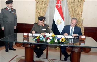 بروتوكول تعاون بين القوات المسلحة وصندوق تطوير التعليم بهدف إنشاء قاعدة بيانات للفنيين