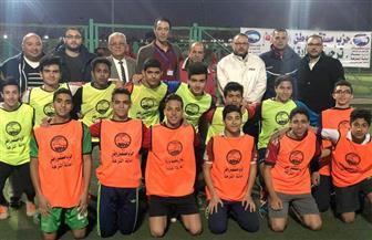 نجاح دورة حزب مستقبل وطن لكرة القدم بالنزهة