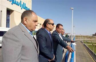 وزير الطيران يتفقد أعمال التطوير الجارية بمطار أسوان الدولي