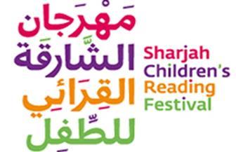 """عروض مسرحية عالمية بأربع لغات تجمع زوار مهرجان """"الشارقة القرائي للطفل"""""""