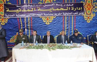 محافظ المنوفية ومدير الأمن يشهدان الاحتفال باليوم العالمى للحماية المدنية | فيديو وصور
