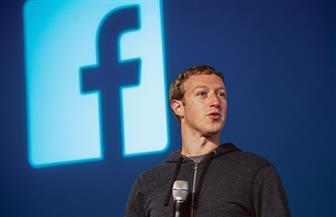 """مؤسس """"فيسبوك"""" يتوجه إلى واشنطن للاجتماع مع صانعي السياسة ومناقشة """"تنظيم الإنترنت"""""""