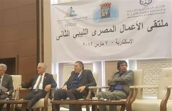رئيس اتحاد الغرف التجارية وغرفة الإسكندرية: نبحث تنفيذ مشاريع مشتركة لإعادة إعمار ليبيا | صور