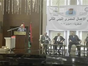 هاني سيفراكس: سنذلل العقبات لفتح التبادل التجاري بين مصر وليبيا | صور