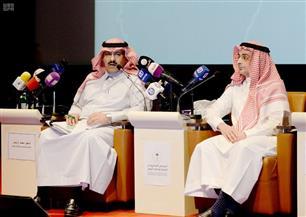 ندوة بمركز الملك فيصل للبحوث والدراسات الإسلامية عن الحالة الإنسانية في اليمن| صور