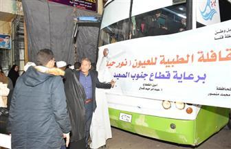 """""""مستقبل وطن"""" يجري 50 جراحة ضمن مبادرة الرئيس السيسي """"نور الحياة"""" مجانا بقنا   صور"""