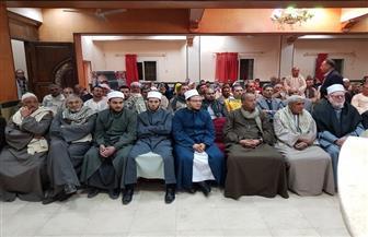 """""""مستقبل وطن"""" ببني سويف ينظم مؤتمرا لشرح التعديلات الدستورية   صور"""