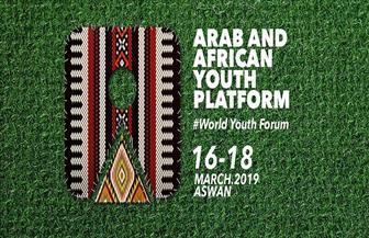 تعرف على أجندة اليوم الثاني لملتقى الشباب العربي والإفريقي بأسوان