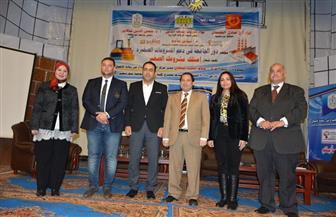 """تحت شعار """"امتلك مشروعك"""".. رئيس جامعة بورسعيد يفتتح مؤتمر دعم المشروعات الصغيرة  صور"""