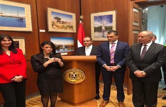 في مقر سفارة مصر ببرلين.. اجتماع ثلاثي لوزراء سياحة مصر وقبرص واليونان| صور