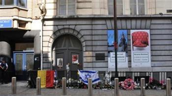 إدانة المشتبه به الرئيسي في هجوم المتحف اليهودي ببلجيكا