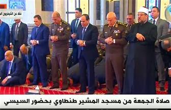 الرئيس السيسي يؤدي صلاة الجمعة فى مسجد المشير طنطاوي ويشارك القوات المسلحة احتفالها بيوم الشهيد