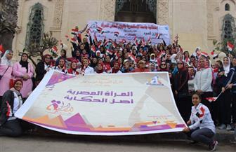 300 طالبة في مسيرة على كورنيش الإسكندرية احتفالا باليوم العالمي للمرأة| صور