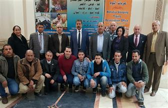 """""""الوطنية لإدارة خدمات عربات النوم"""" تكرم عددا من موظفيها لشجاعتهم خلال حادث محطة مصر"""