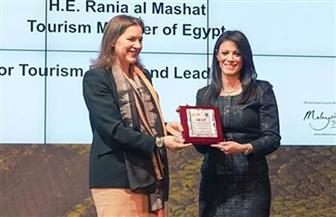 وزيرة السياحة تتسلم جائزة من المنظمة الدولية للسلام والسياحة IIPT|صور