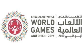 وصول البعثة المصرية للمشاركة في الأوليمبياد الخاص.. وتامر وأصالة والجسمى يحيون حفل الافتتاح