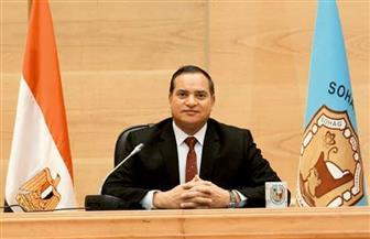 جامعة سوهاج تعلن ألعاب ومسابقات الأسبوع الأول للجامعات المصرية فبراير 2020