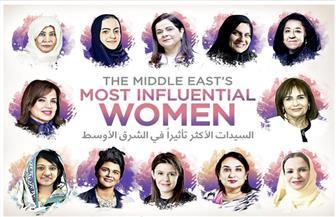 """6 سيدات سعوديات في قائمة """"فوربس"""" لأكثر النساء تأثيرا في الشرق الأوسط"""