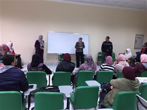 """جامعة القاهرة تطلق مبادرة """"قادرون باختلاف"""" لدمج ذوي الإعاقة بالمجتمع الجامعي   صور"""