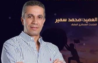النيل للإعلام بالقليوبية ينظم ندوة شبابية بحضور المتحدث العسكري السابق