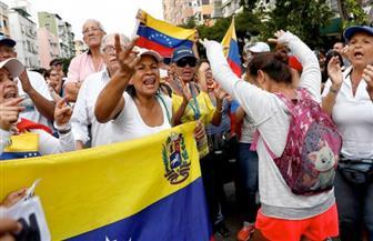 تظاهرات للمؤيدين والمعارضين في فنزويلا بعد انقطاع التيار الكهربائي