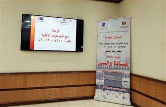 أيمن عبد الموجود : قرعة الحج تتزامن هذا العام مع ذكرى الإسراء والمعراج  |صور