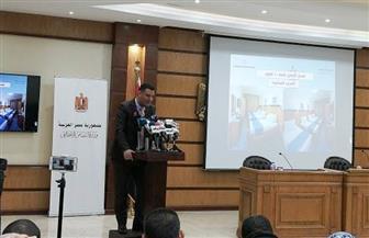 فوز 12 ألف حاج في القرعة الإلكترونية لحجاج الجمعيات الأهلية  | صور