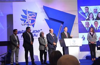 """وزيرة الهجرة تجتمع بمجلس أمناء مؤسسة """"مصر تستطيع"""" لبحث إطلاقها رسميا .. و""""عازر"""" رئيسا شرفيا"""