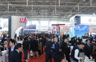 هيئة تنشيط السياحة تشارك بمعرض في الصين