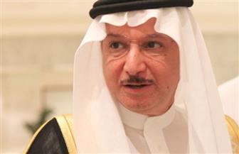 """مؤتمر دولي في الرياض حول """"دور التعليم في الوقاية من الإرهاب"""""""