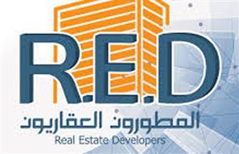 المطورون العقاريون: قرار المركزي بضخ 50 مليارا لتنشيط السوق العقاري في مصر يقضى على حالة التباطؤ