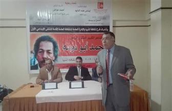 قصر ثقافة المنيا يستضيف ملتقى الإبداع الأول | صور