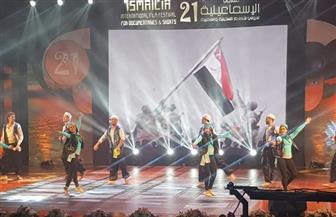 رسالة سلام والسمسمية تشعل أول أيام مهرجان الإسماعيلية
