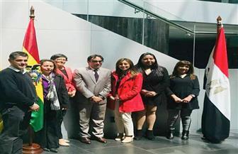 السفارة المصرية في بوليفيا تنظم غداء عمل لرؤساء كبريات شركات السياحة